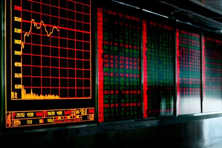 stock market screen in stock market in China during a trading day